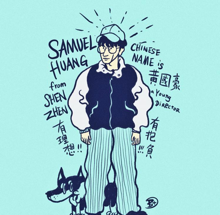 黃國豪SAMUEL