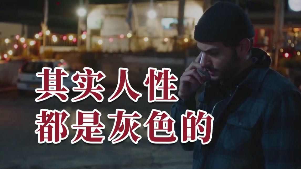 奥斯卡最佳真人短片入围一镜到底《单车失踪记》快来学学这场戏的调度!