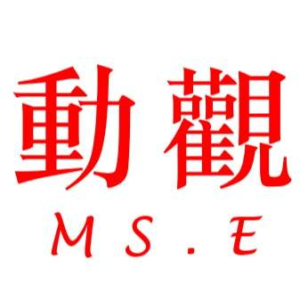 上海动观文化传播有限公司