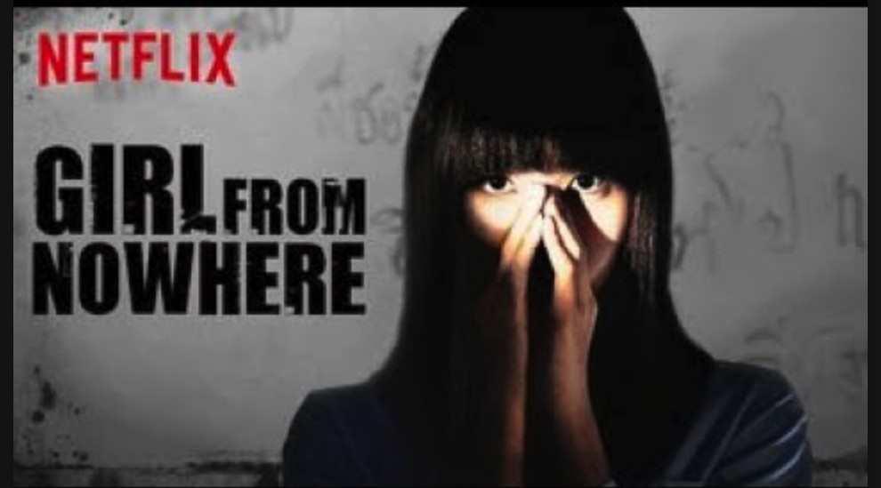 Girl From Nowhere Netflix - Trailer