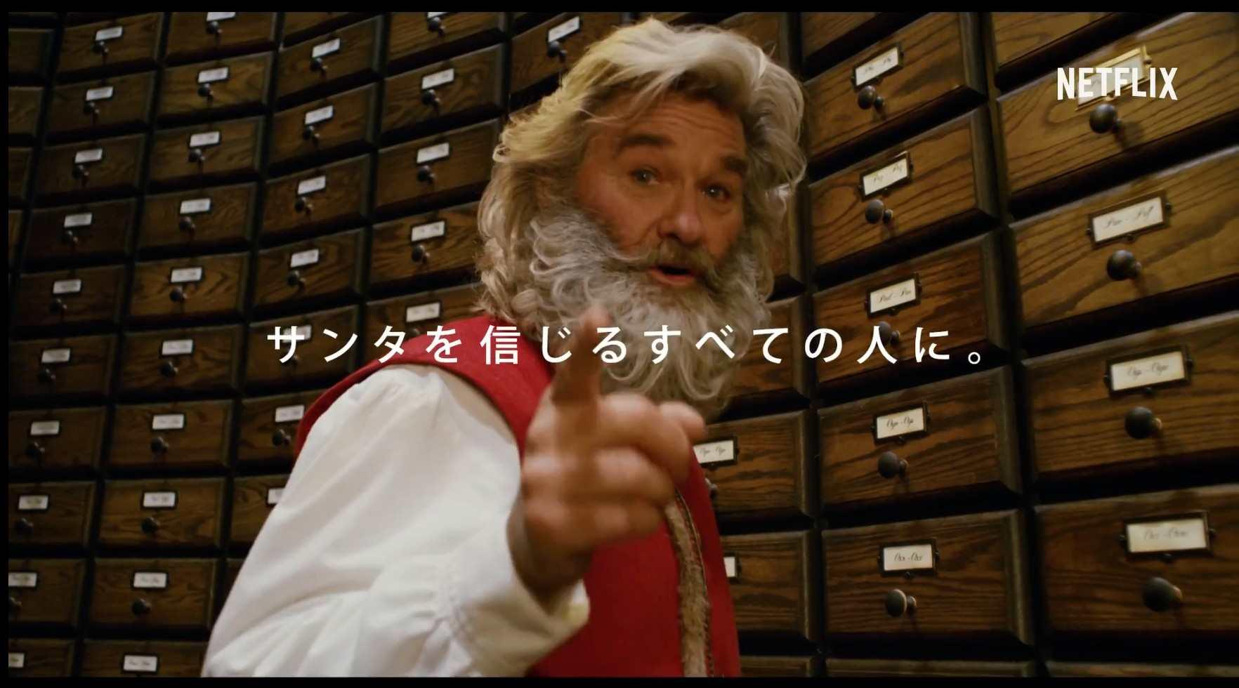 渡边 龙平- NETFLIX网飞 圣诞节作品 TVCM