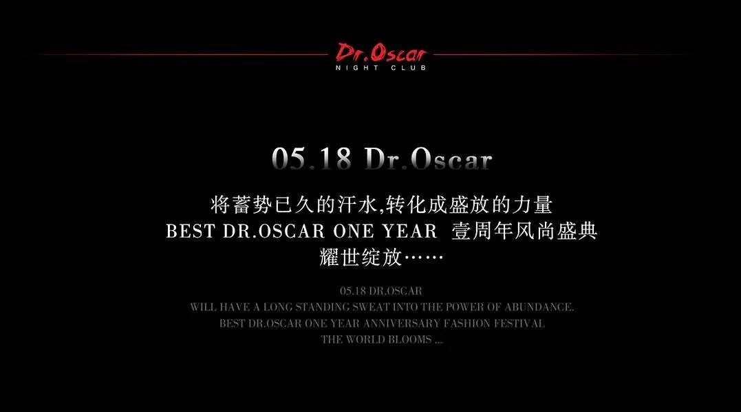 BEST DR.OSCAR ONE YEAR