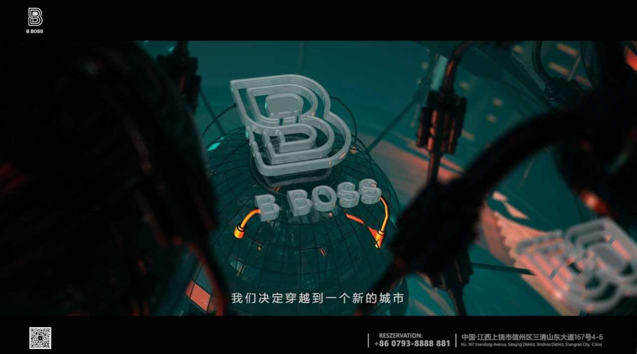 中国·上饶[B BOSS CLUB]