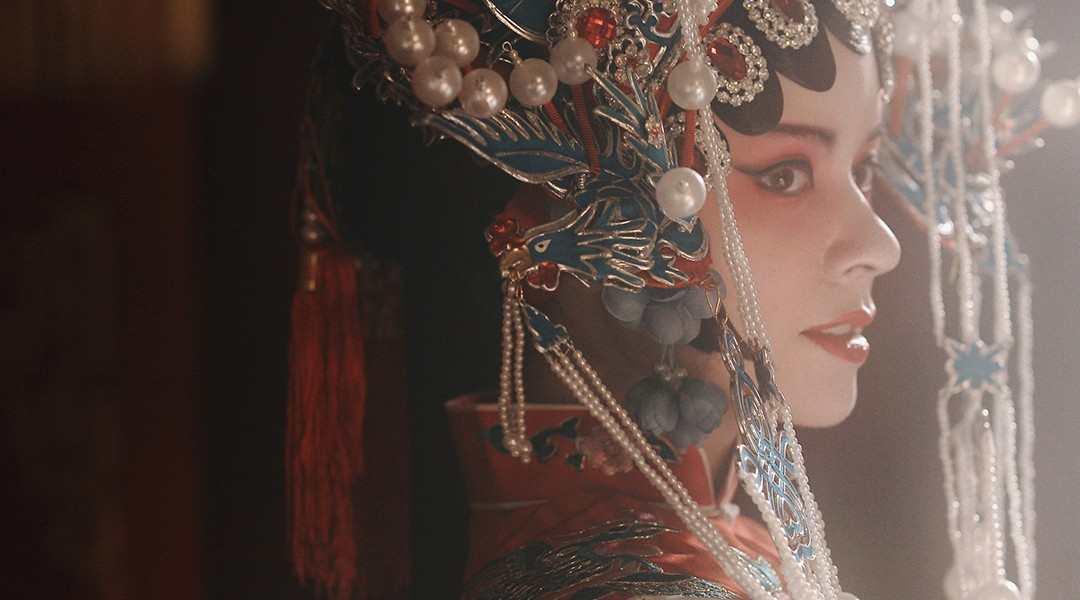 「赤伶」 原创戏曲MV