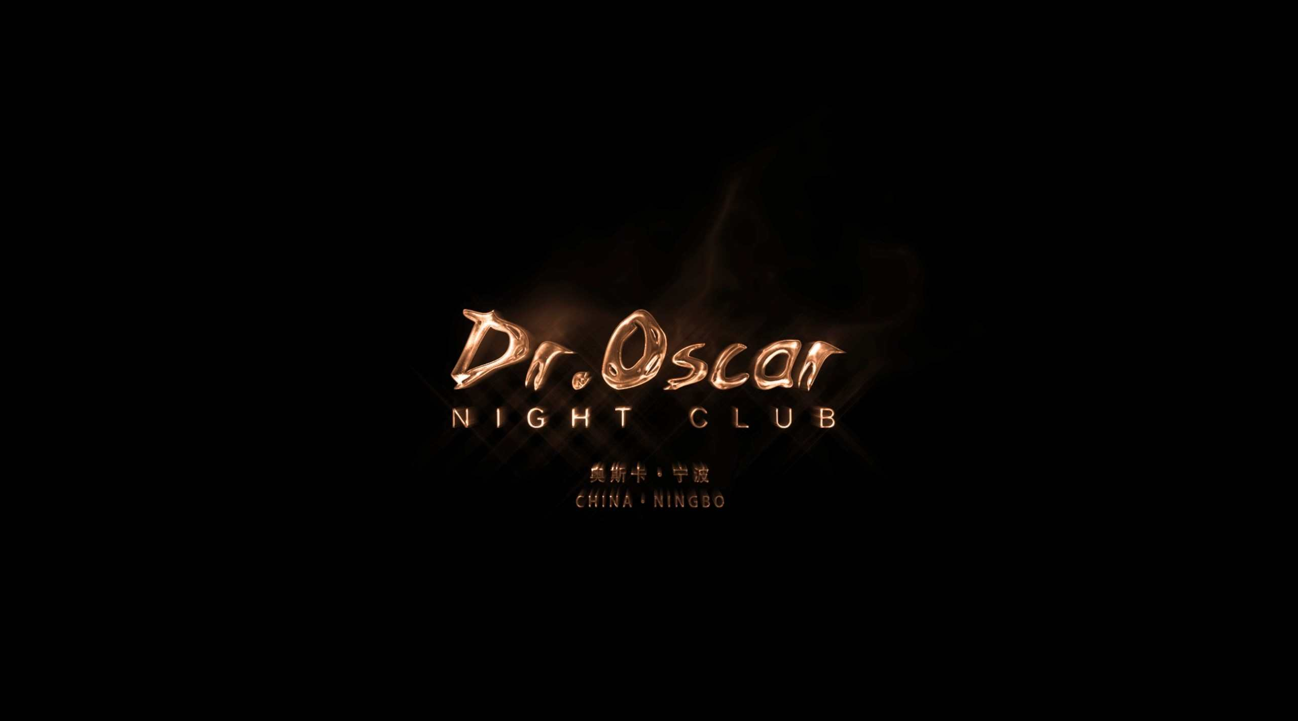Dr.oscar ningbo