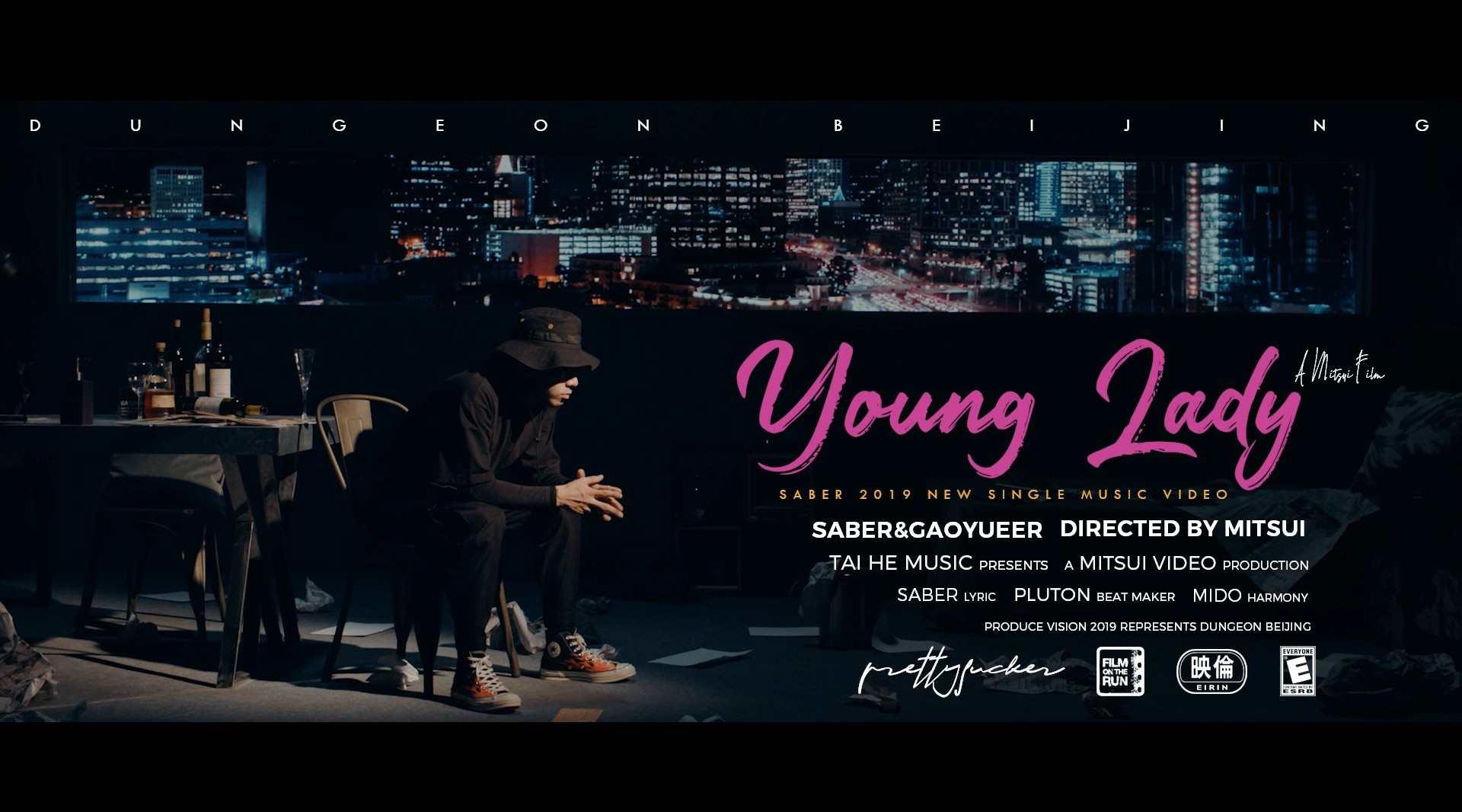 梁维嘉Saber-MV【YoungLady】