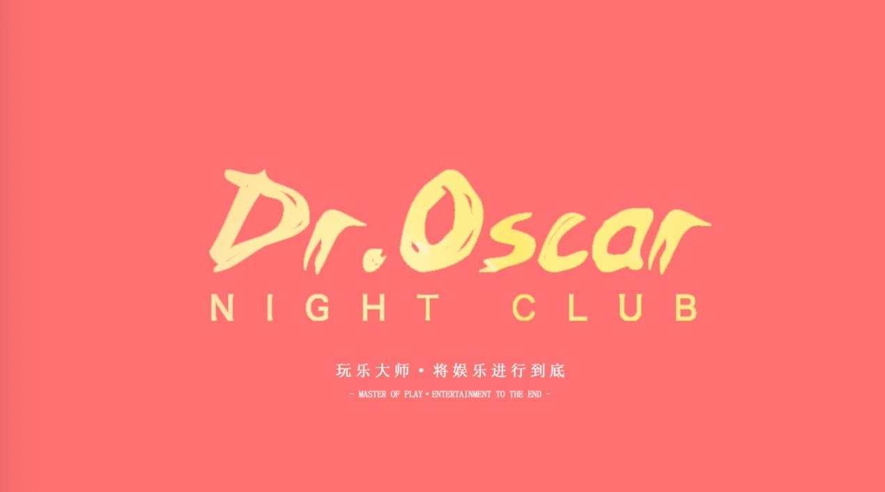 Dr.Oscar永州店 | 玩乐大师·将娱乐进行到底