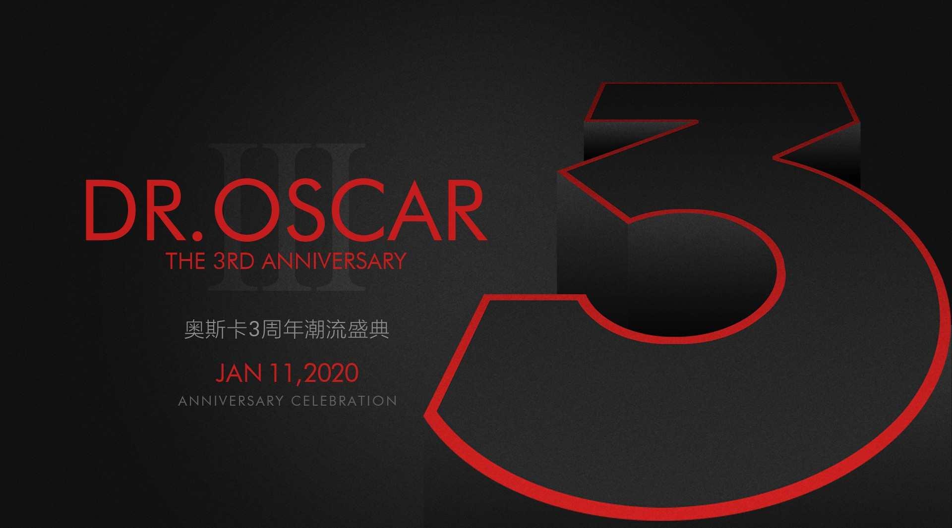 Dr.Oscar三周年庆典