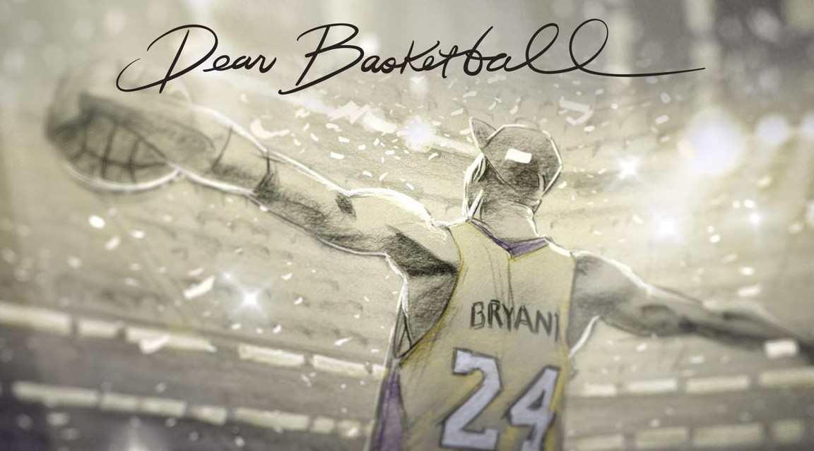 缅怀科比!奥斯卡最佳动画「亲爱的篮球」