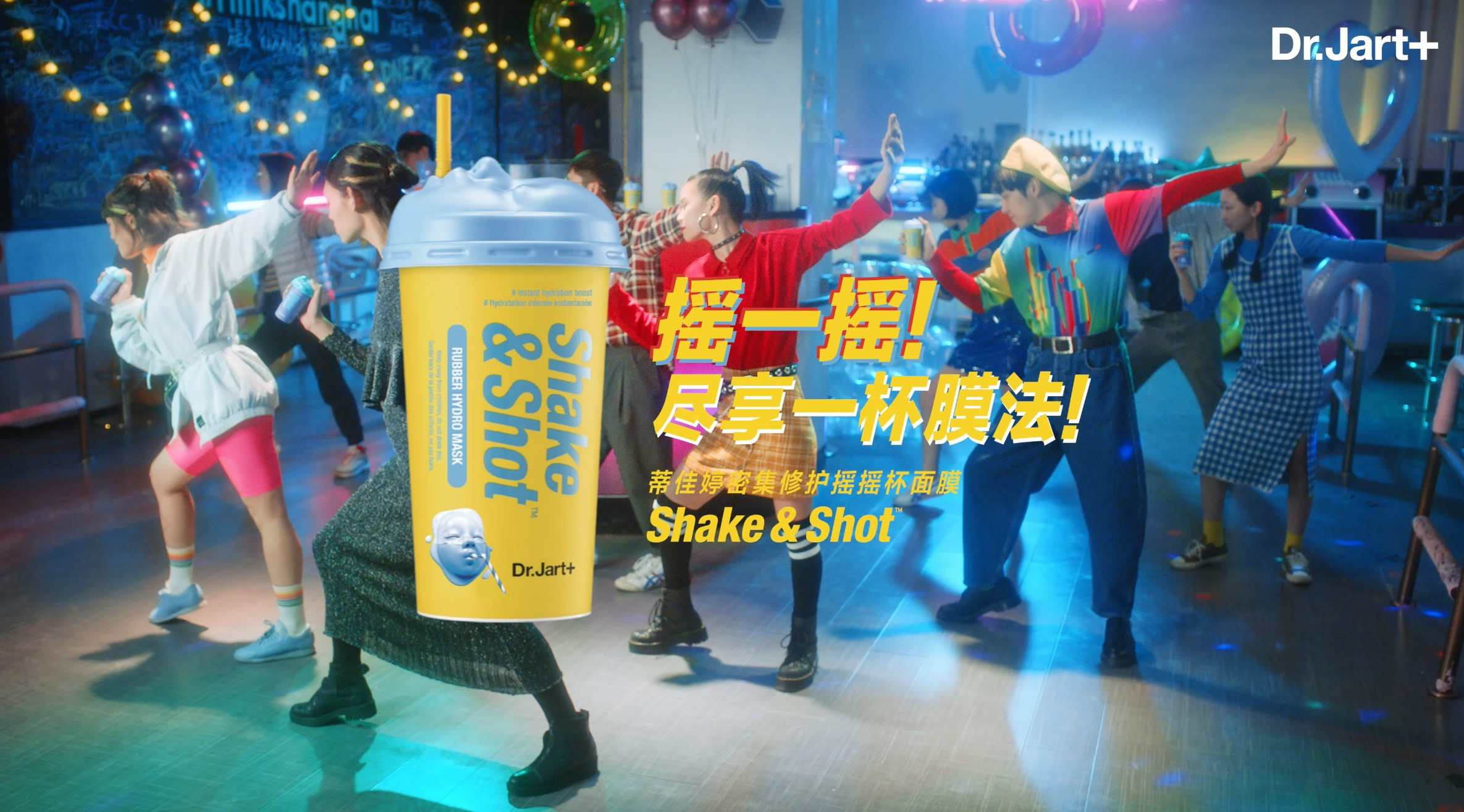 Dr.Jart+ Shake & Shot