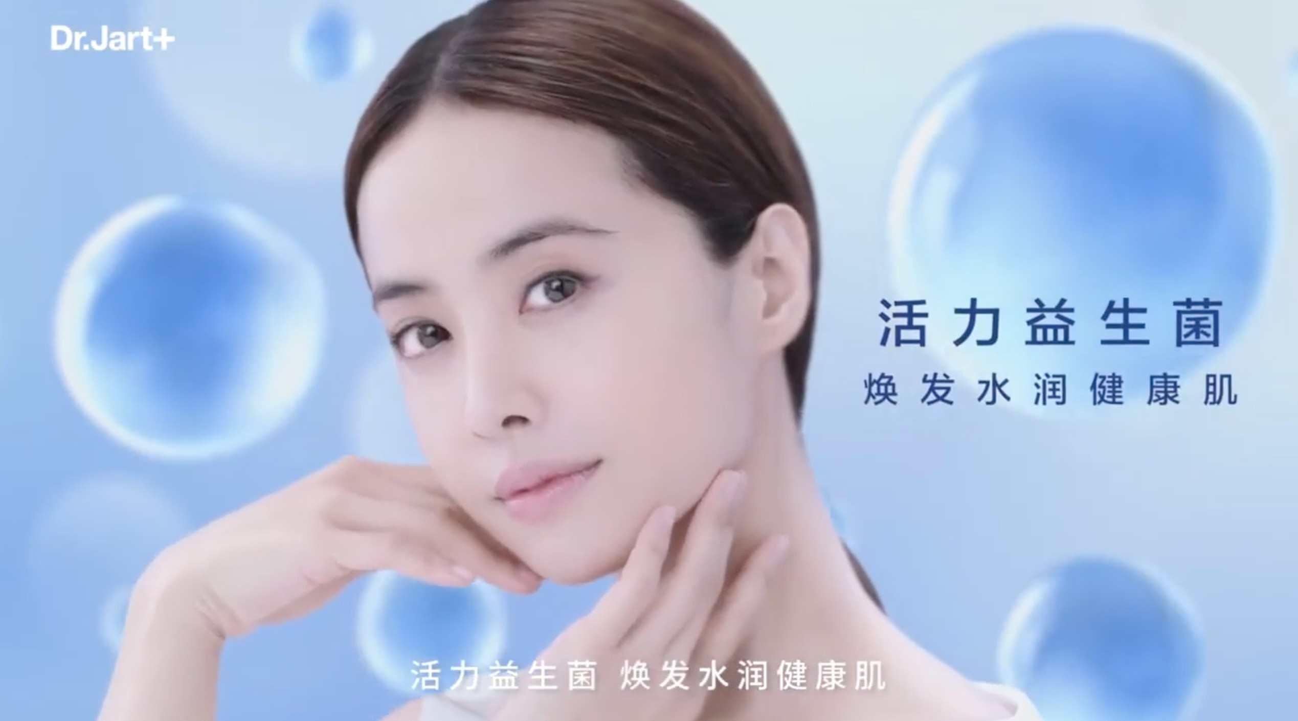 Dr.Jart+蒂佳婷 - 活力水潤益生菌系列