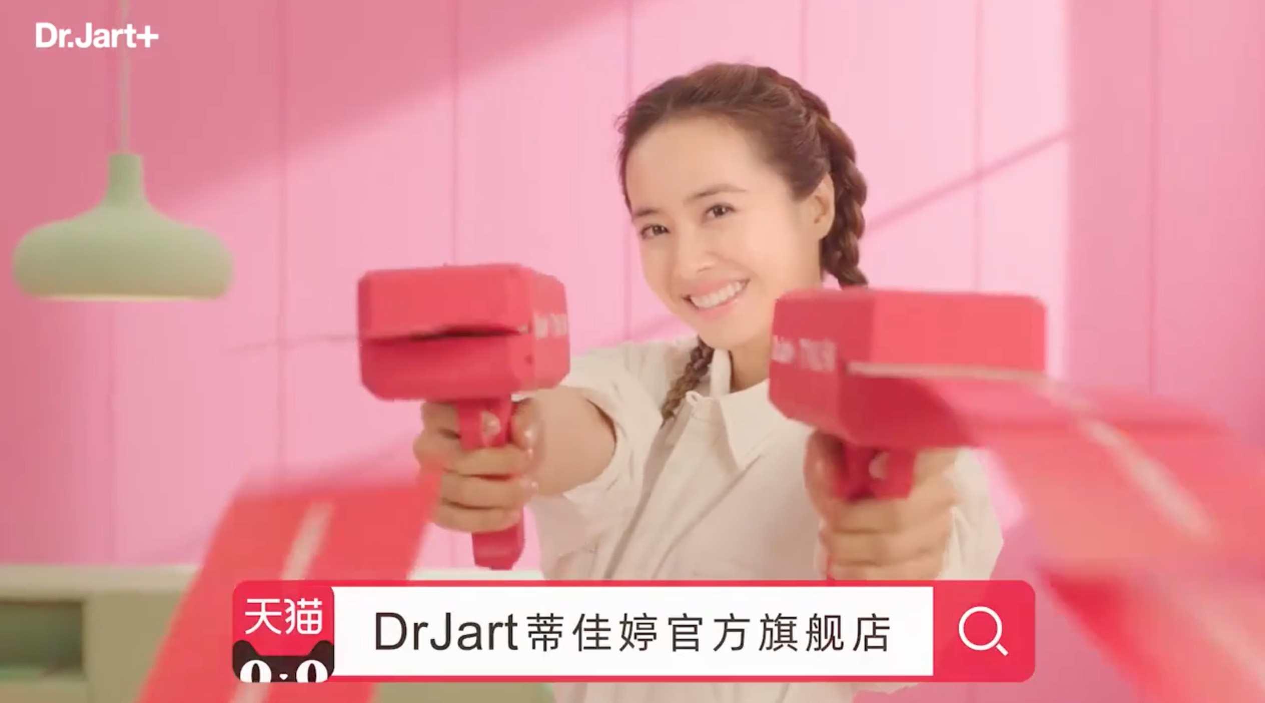 Dr.Jart+蒂佳婷 - 雙11購物節活動宣傳