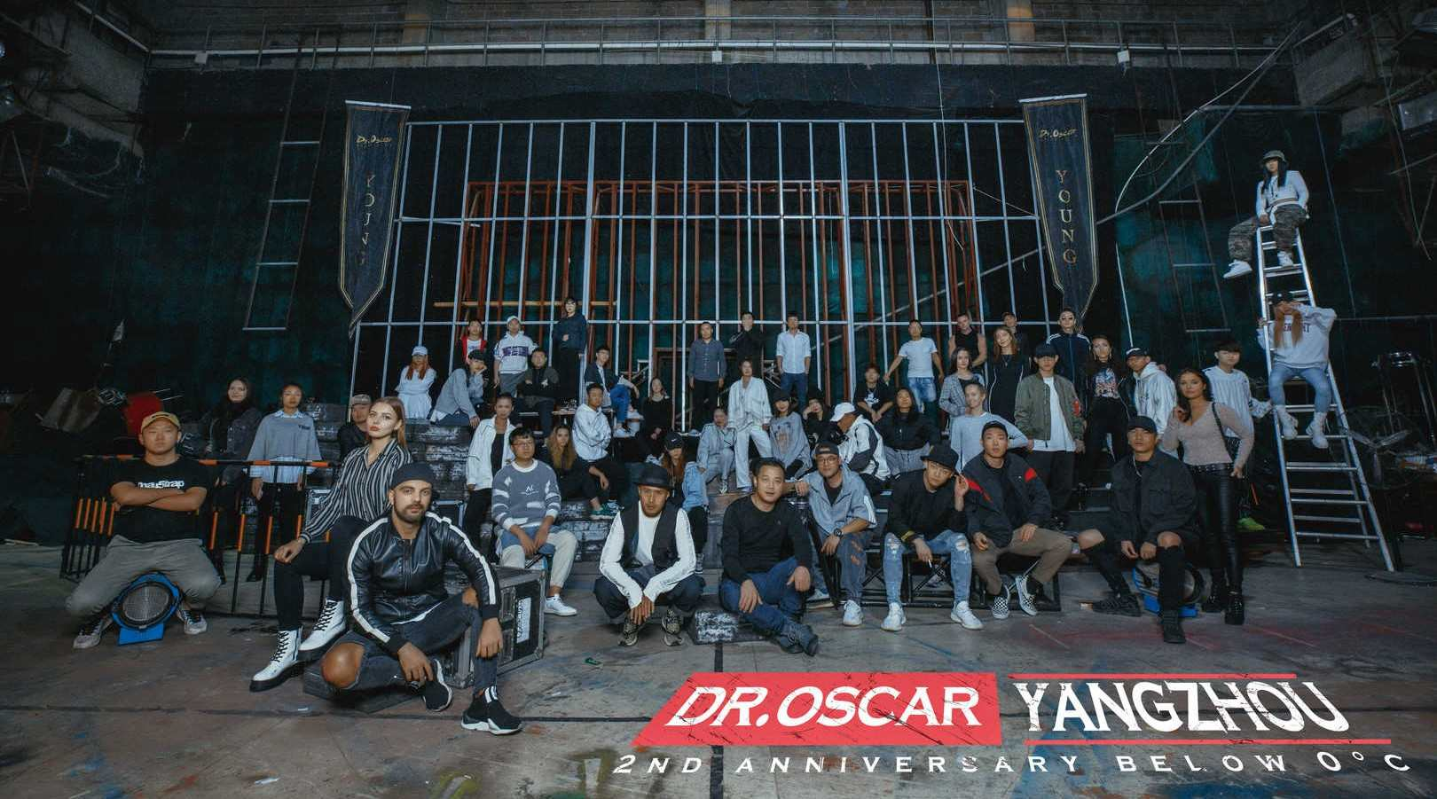 "Dr.Oscar | YANGZHOU 两周年""记录"""