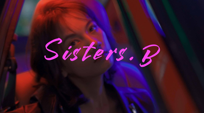 Sisters B