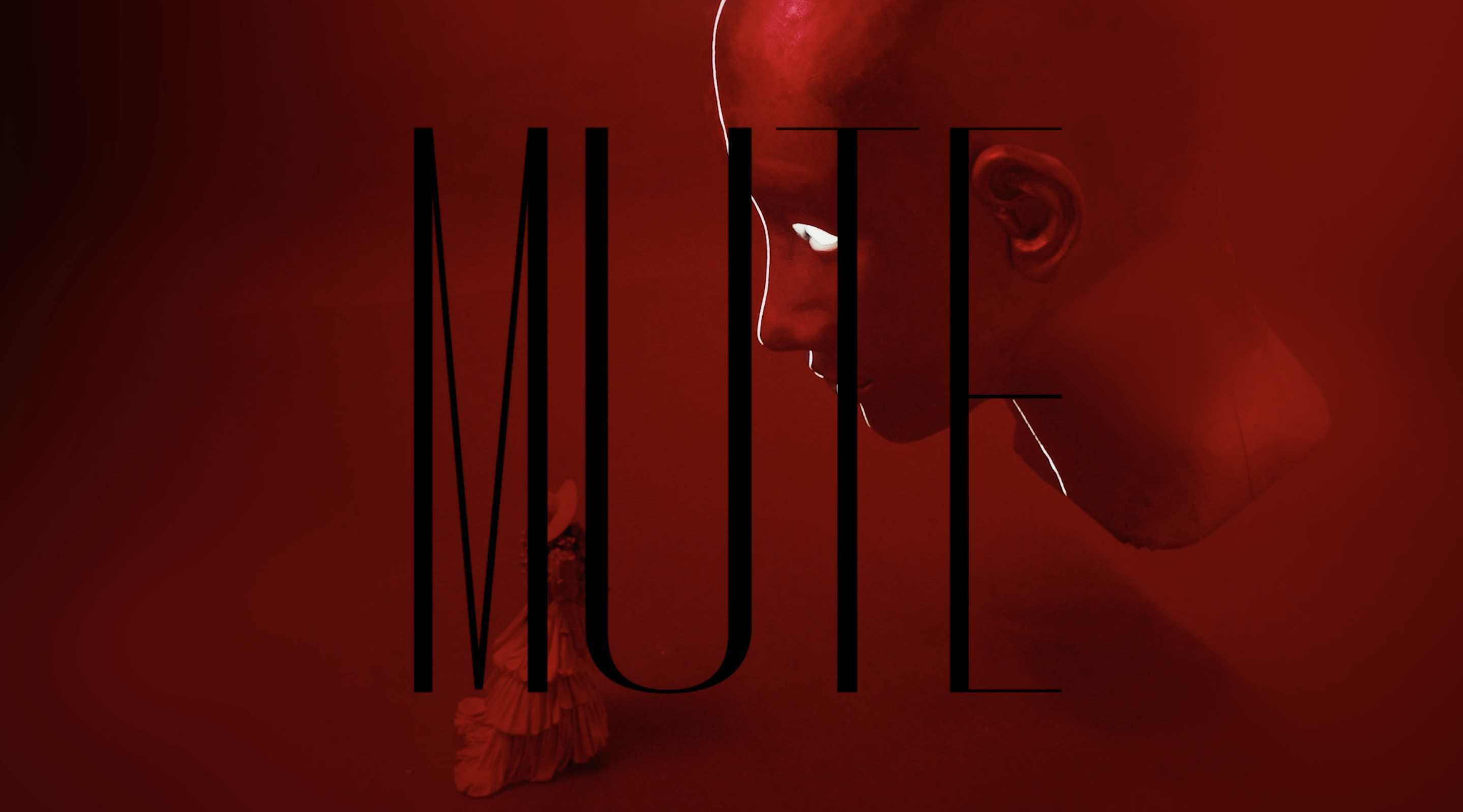 孟美岐 'MUTE' Official MV