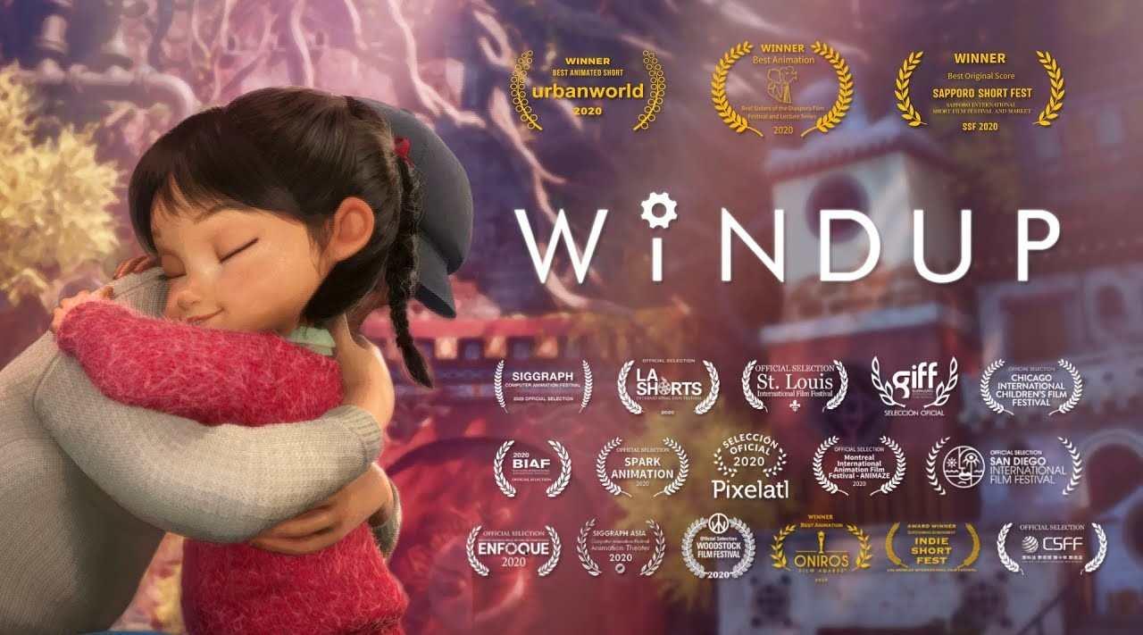 参选奥斯卡!中国风亲情动画《WiNDUP》